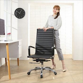 BuyJM 鋁合金腳PU輪皮面面高背電腦椅/辦公椅