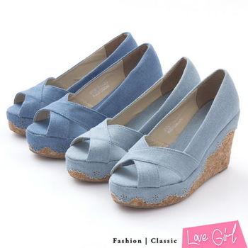☆Love Girl☆鄰家女孩-丹寧大交叉雕花滾邊楔型涼鞋