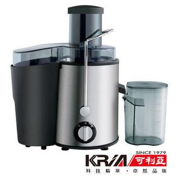 【KRIA可利亞】超活氧大口徑蔬果調理機GS-310