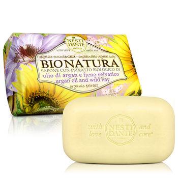 Nesti Dante  義大利手工皂-天然純植系列-純植阿甘油乾草皂(250g)
