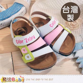 魔法Baby~台灣製女童涼鞋~sh6431