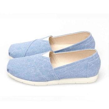 FUFA MIT 舒適休閒素面懶人鞋 (N23) 藍色