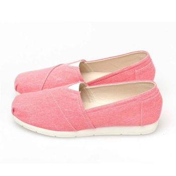 FUFA MIT 舒適休閒素面懶人鞋 (N23) 紅色