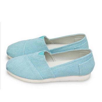 FUFA MIT 純色素面懶人鞋 (FS01) 水藍
