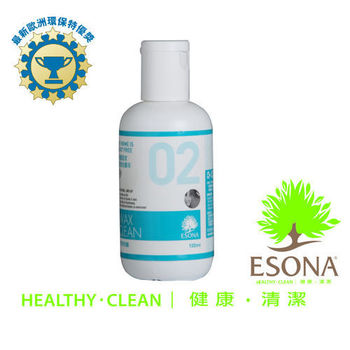 曜兆 ESONA液晶螢幕防指紋油汙蠟膜清潔劑100ml