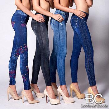 法國BC伊林名模聯名美腿褲
