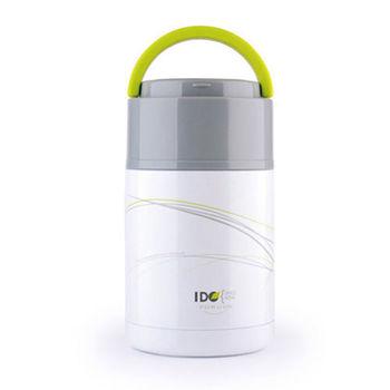 【I DO】手提真空保溫餐桶