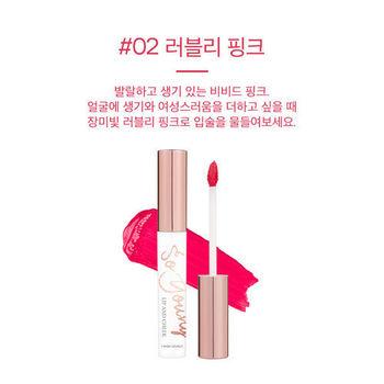 韓國 SO YOUNG X MEMEBOX  I WISH 唇頰兩用唇彩蜜 (5ml) #2粉嫩桃紅