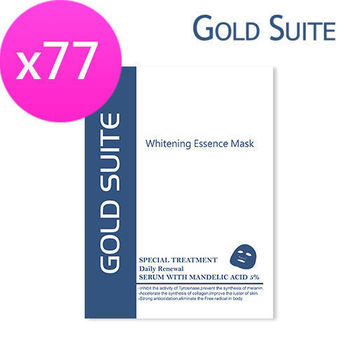 Gold Suite瞬效煥膚隱形面膜