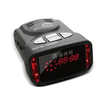 響尾蛇 GPS-008 行車安全語音測速警示器 (送車用開關三孔)