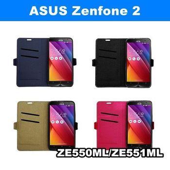 送保護貼 ASUS Zenfone 2 ZE550ML ZE551ML 金沙紋側翻手機皮套 專用保護套
