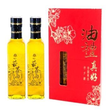雲林草嶺賴記冷壓鮮榨苦茶油頂級禮盒組(250mlx2瓶)