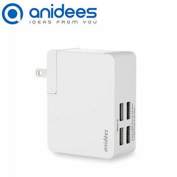 anidees 4Port USB 智能充電器 (多國插頭)