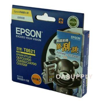EPSON 高印量墨水匣 T062150