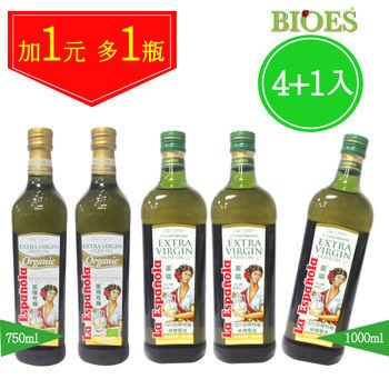 【囍瑞】萊瑞有機750ml+特級橄欖油1L1元加價組(2+3入)