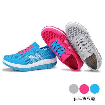 【Alice 】(預購)Y720 魔力美人透氣萊卡休閒健走鞋