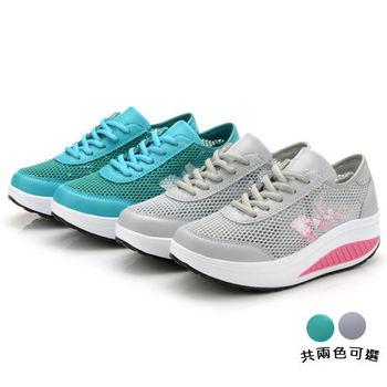 【Alice 】(預購)Y717  萊卡網布透氣防滑健走鞋