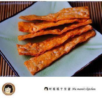 【胡媽媽灶腳】海苔鮭魚燒