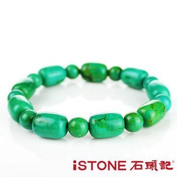 石頭記 綠松石許願手鍊-財富滿貫