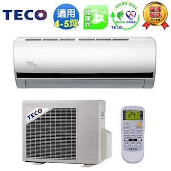 【TECO東元】雅適4-5坪一對一變頻單冷冷氣 MS-BV22IC+MA-BV22IC