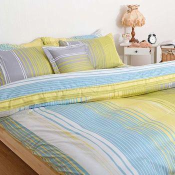 【Embrace英柏絲】雙人加大6尺 4件式床包組 床包+薄被套 【檸檬草的味道】台灣精製