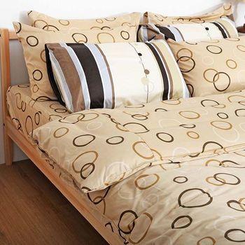 【Embrace英柏絲】雙人加大6尺 4件式床包組 床包+薄被套 【經典咖啡圈圈】台灣精製