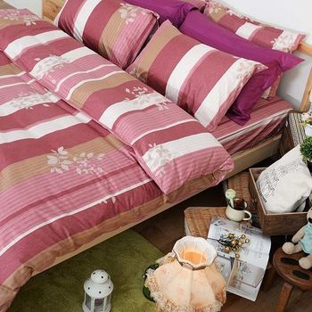【Embrace英柏絲】雙人5尺 4件式床包組 床包+薄被套 【紫紅線條葉子】台灣精製