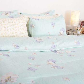 Embrace英柏絲 雙人加大6尺 4件式床包組 床包+薄被套 【水藍花朵】