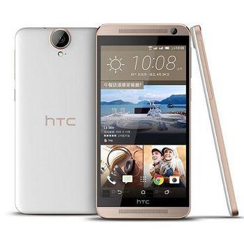 HTC One E9+  (E9 PLUS)  雙卡雙待八核心智慧機 32G LTE全頻版 贈玻璃貼*1