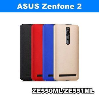 送保貼 ASUS Zenfone 2 ZE550ML ZE551ML 硬殼手機背蓋 手機殼