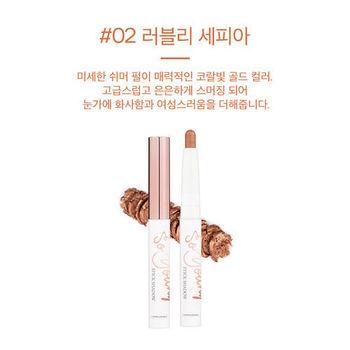 韓國 SO YOUNG X MEMEBOX  I WISH 臥蠶眼影棒 (1.1g) #2銅棕色