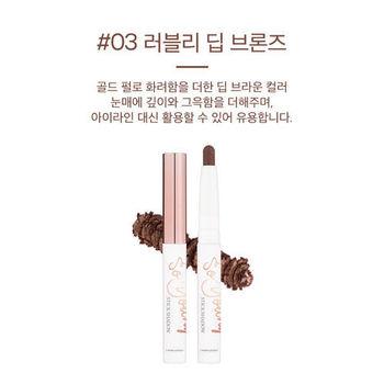 韓國 SO YOUNG X MEMEBOX  I WISH 臥蠶眼影棒 (1.1g) #3深棕色