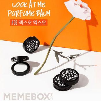 韓國 MEMEBOX IM 魅惑香水體香膏 (3g)#3XO