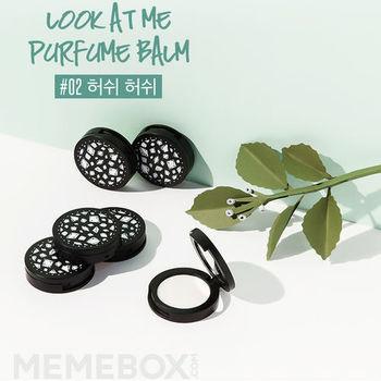 韓國 MEMEBOX IM 魅惑香水體香膏 (3g)#2HUSH