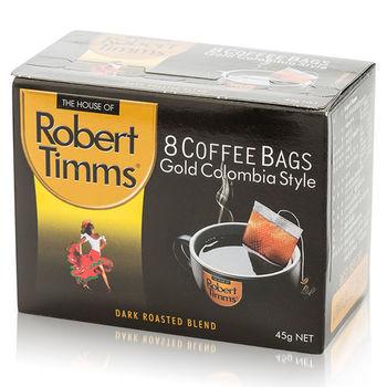 【澳洲第一品牌-Robert Timms】黃金哥倫比亞濾袋咖啡-3盒組