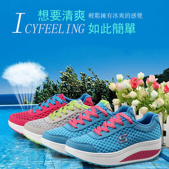 【Alice 】(預購)Y460  耀眼色系S字母網面健走鞋