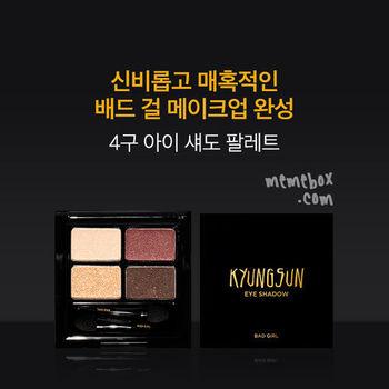 韓國 KYUNG SUN X MEMEBOX BAD GIRL 4色眼影盤 (6g)