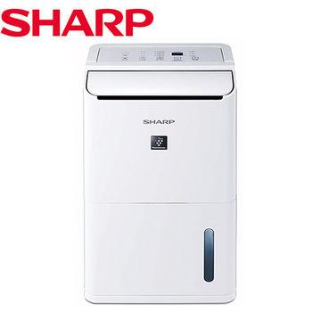 送好禮【SHARP夏普】8L衣物乾燥 清淨除濕機 DW-D8HT-W