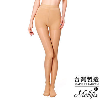 【Mollifix】踮腳尖極塑緊緻塑身襪 (膚)