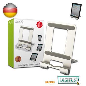 曜兆DIGITUS手機平板IPAD鋁製組合站立架(銀鑽品味款)