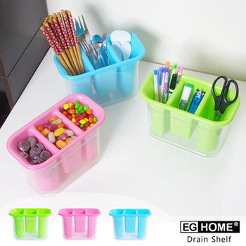 EG Home粉漾分格瀝筷架/收納盒/筆筒_三入組