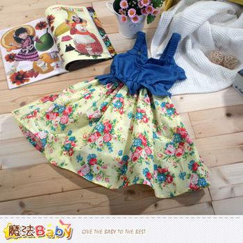 魔法Baby~女童裝 吊帶裙~k40890