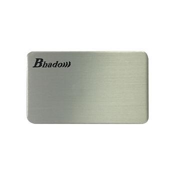 曜兆Bhado電磁波防護長方型貼-5cmX3cm(配電盤型)