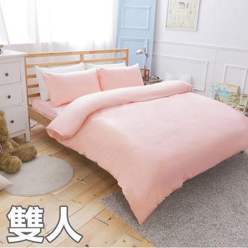 【La Veda】純色亮粉色 雙人四件式精梳純棉被套床包組