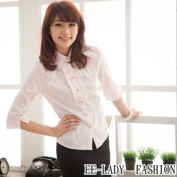 【EE-LADY】腰間抓皺條紋亮面七分袖襯衫-粉色