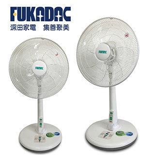 【FUKADAC深田家電】16吋DC直流馬達電扇FFDC-161
