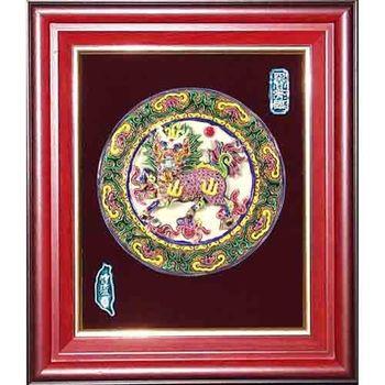 【鹿港窯】交趾陶開運裝飾壁飾-四寶麒麟(圓形)