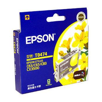 EPSON 原廠墨水匣 T047450 (黃)