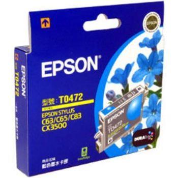 EPSON 原廠墨水匣 T047250 (藍)