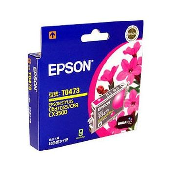EPSON 原廠墨水匣 T047350 (紅)
